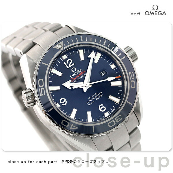 Blue planet watch instructions